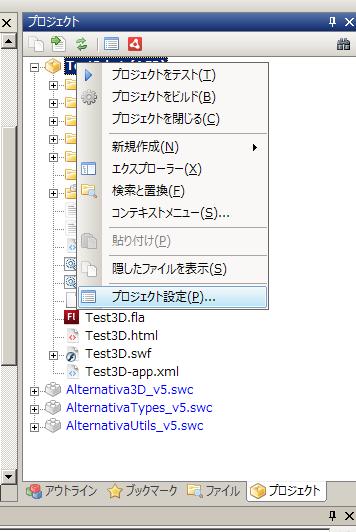 ファイル 124-3.png