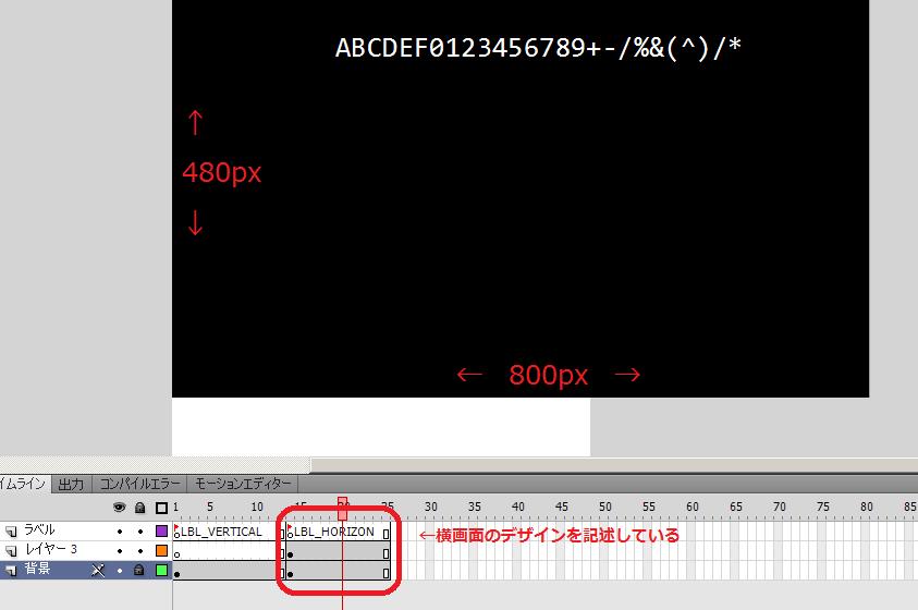 ファイル 125-2.png