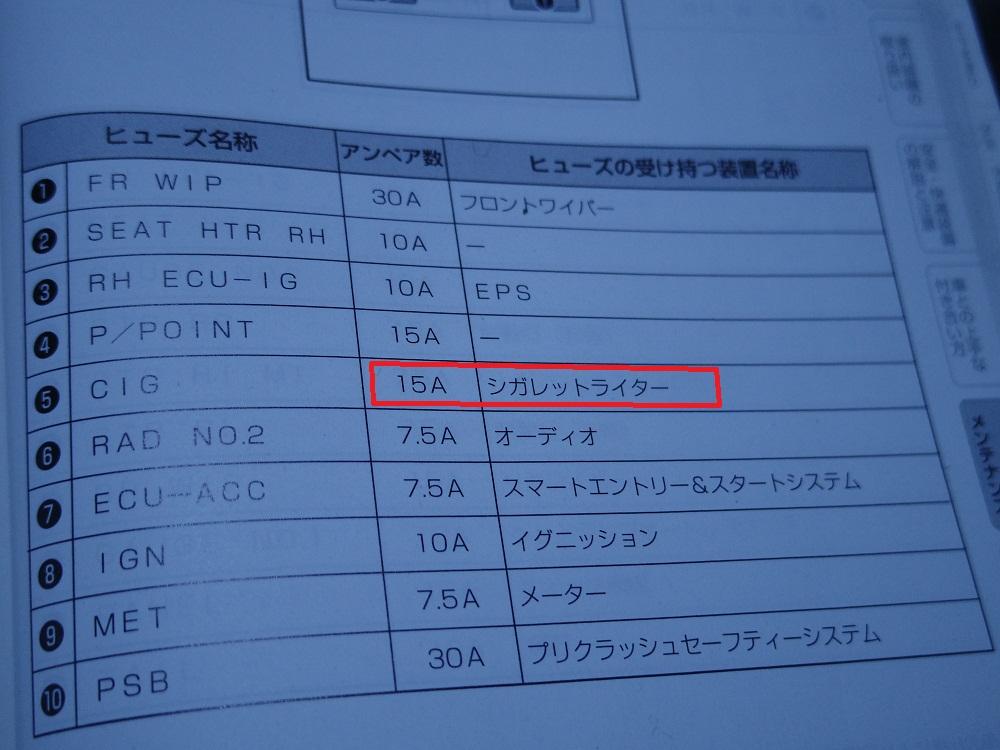 ファイル 137-5.jpg