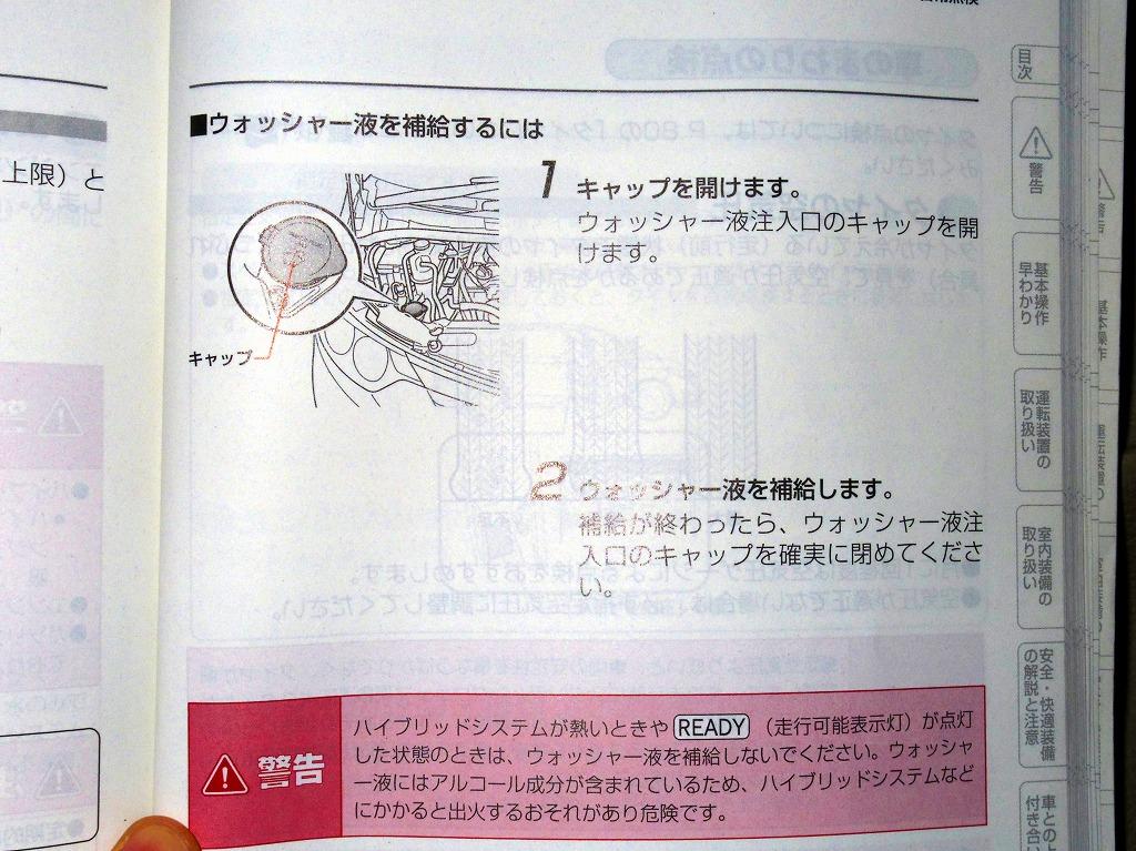 ファイル 156-3.jpg