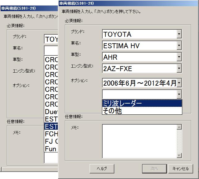 ファイル 162-5.png