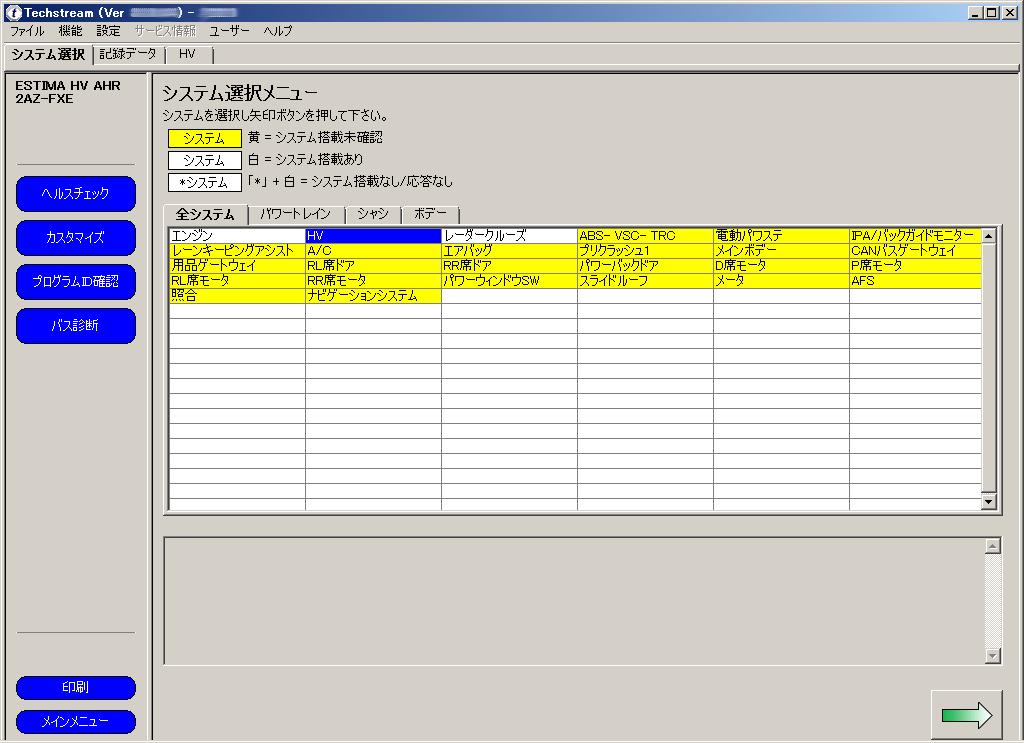ファイル 162-7.png