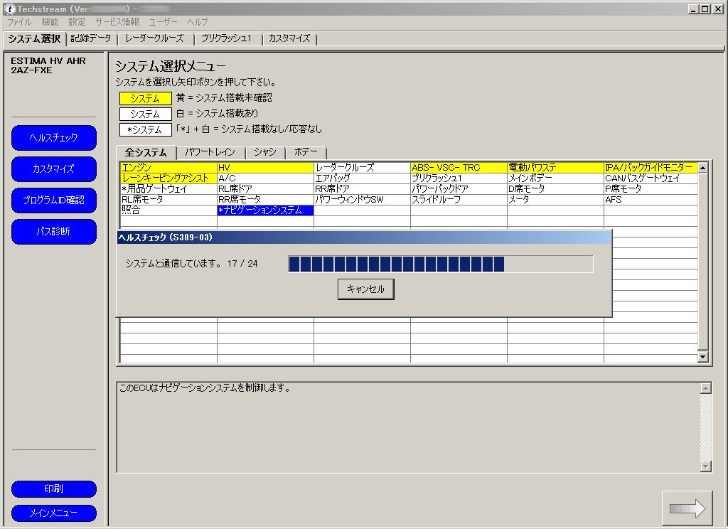 ファイル 162-8.png