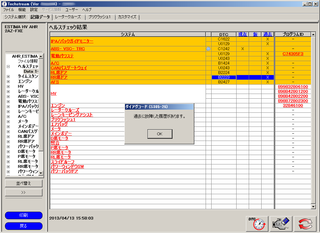 ファイル 162-9.png