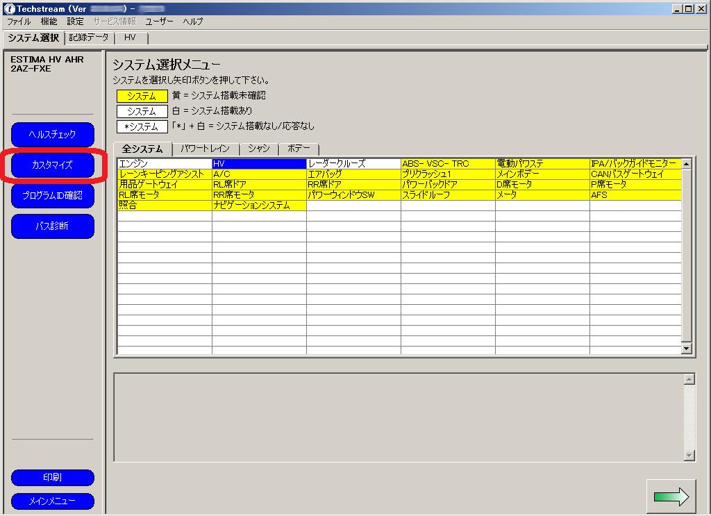 ファイル 163-1.png