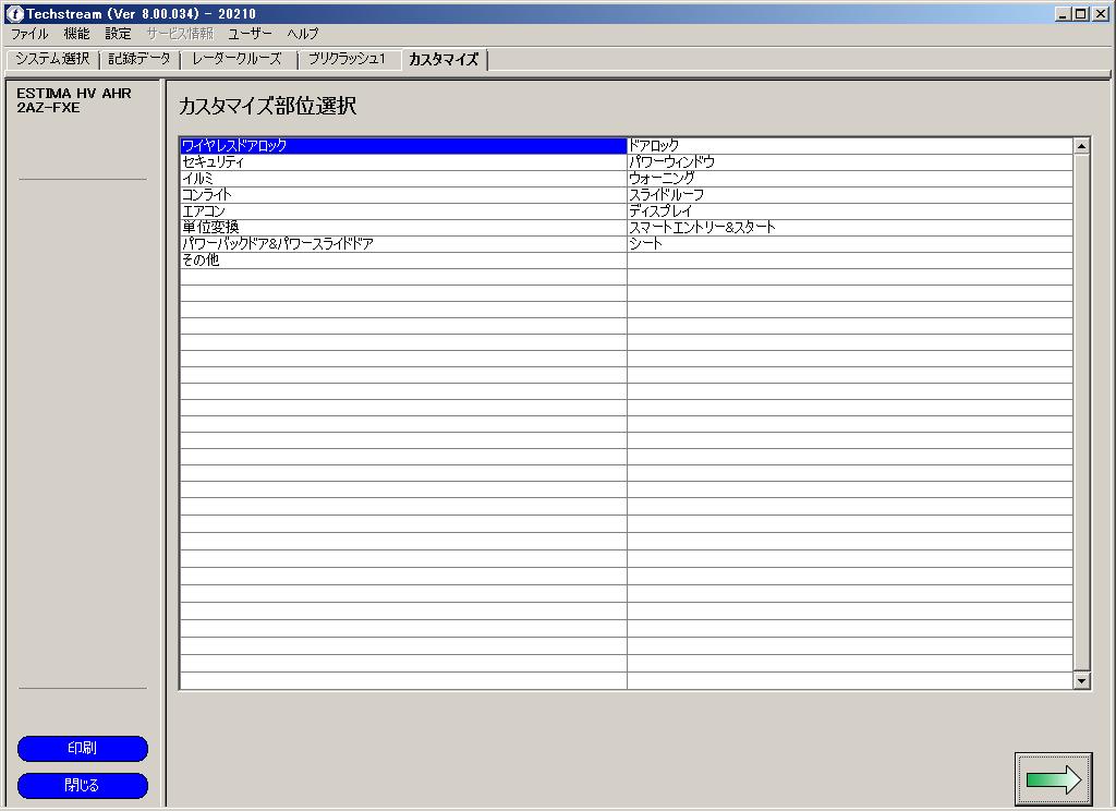 ファイル 163-2.png