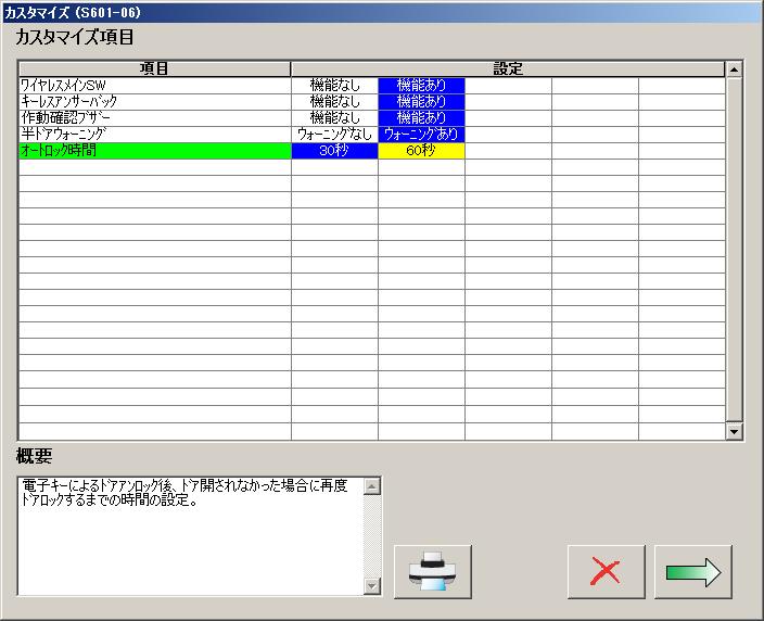 ファイル 163-3.png