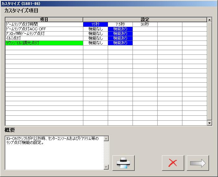 ファイル 163-4.png