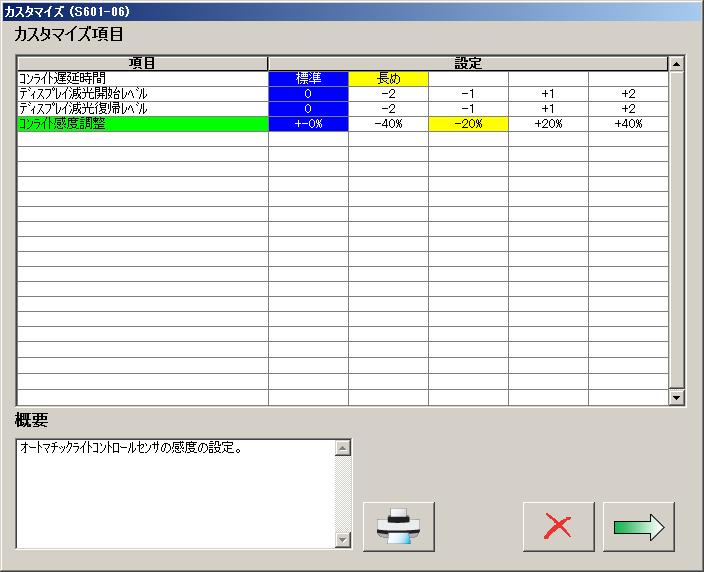 ファイル 163-5.png