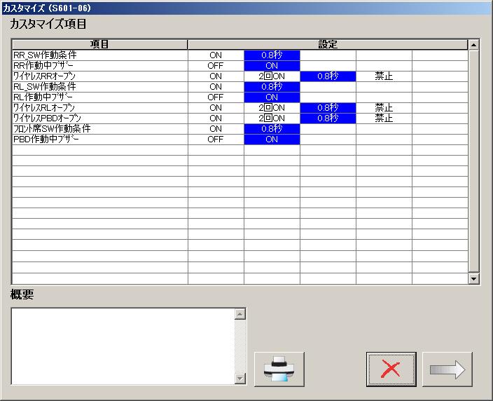 ファイル 163-6.png