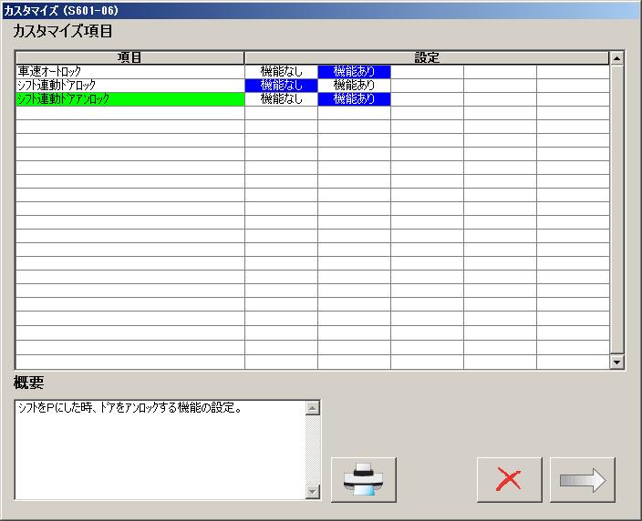 ファイル 163-7.png