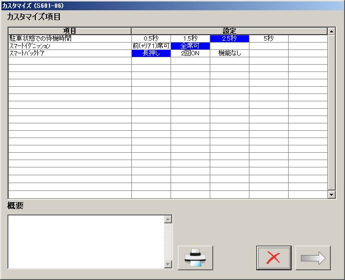 ファイル 163-8.png