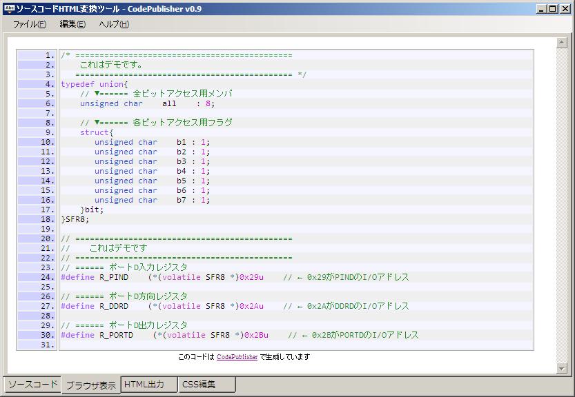 ファイル 28-8.png