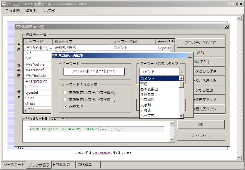 ファイル 28-9.png