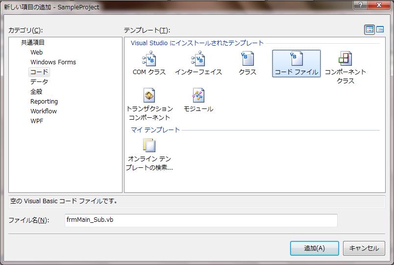 ファイル 31-5.png