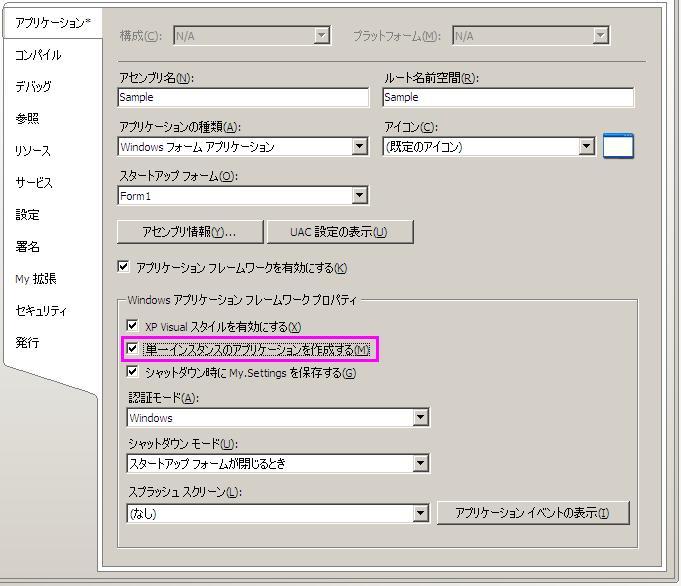 ファイル 42-2.png