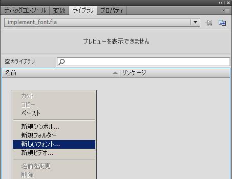 ファイル 47-1.png