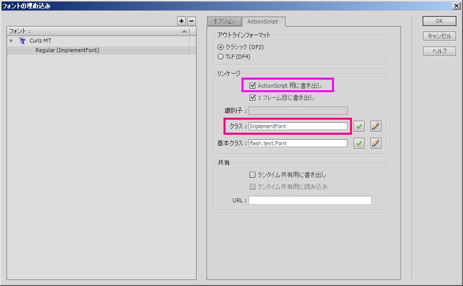 ファイル 47-2.png