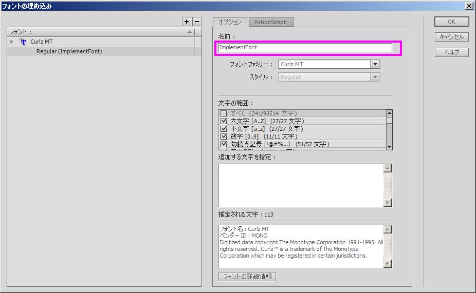 ファイル 47-3.png