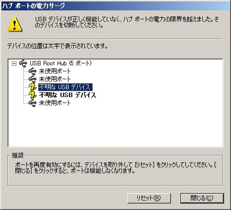 ファイル 5-1.png