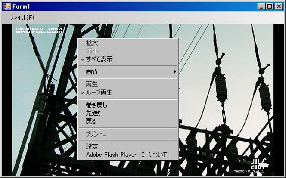 ファイル 9-1.png