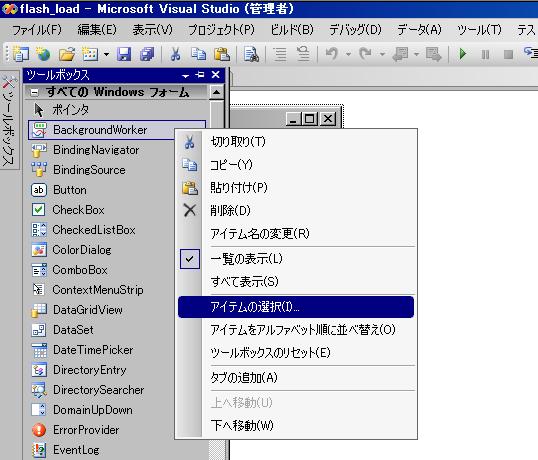 ファイル 9-2.png