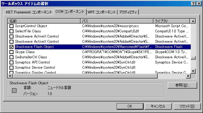 ファイル 9-3.png
