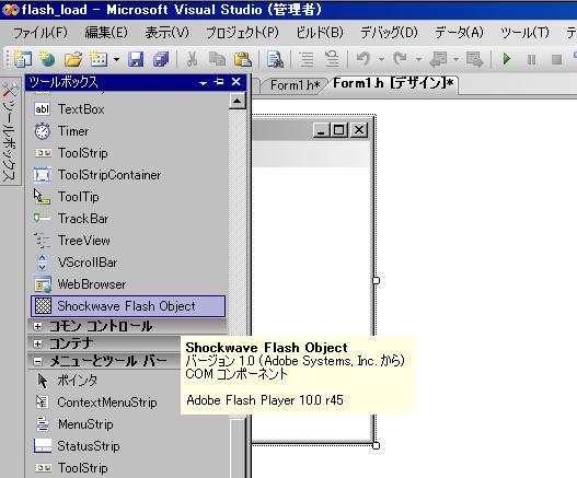ファイル 9-5.png
